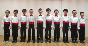 International Boys and Mens Choral Festival Concert