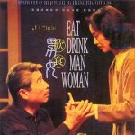 **CANCELED**NAU Spring 2020 Film Series presents: Eat Drink Man Woman