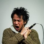 Interference Series Presents: Ken Ueno | Composer/Improvisor