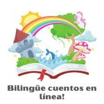 Bilingüe cuentos en línea! / Online bilingual storytime!