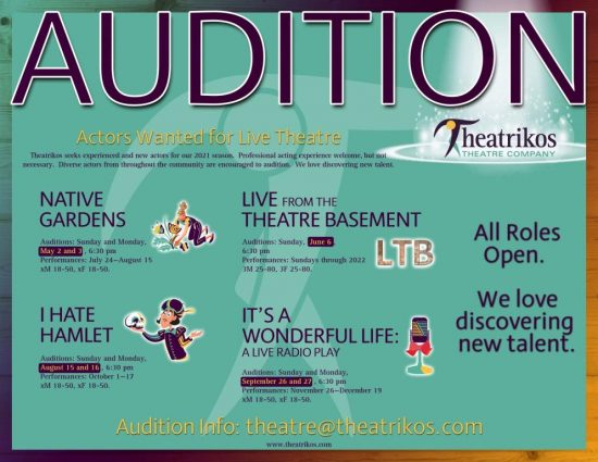 Upcoming 2021 Auditions (oh, we sure hope so)