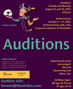 Auditions - I Hate Hamlet