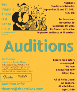 Auditions: Christmas Show