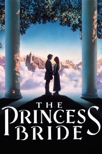 Movies on the Square: Princess Bride