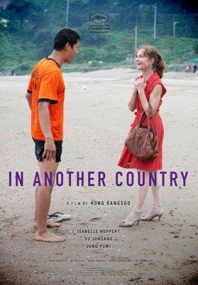 """NAU International Film Series: """"In Another Country"""""""