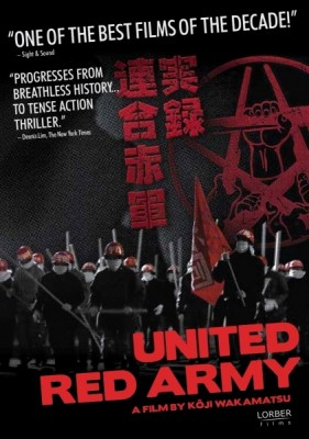 """United Red Army"""