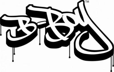 B-Boy Dance and Culture Workshop